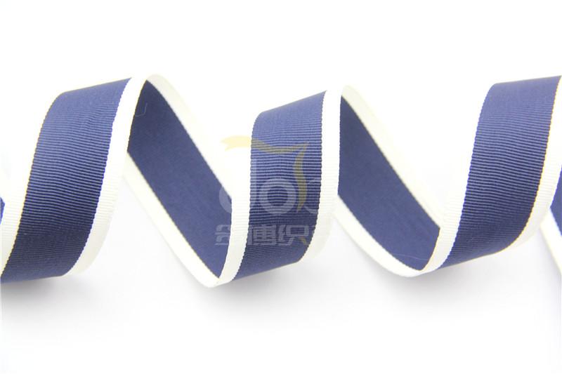 涤纶织带 间色织带
