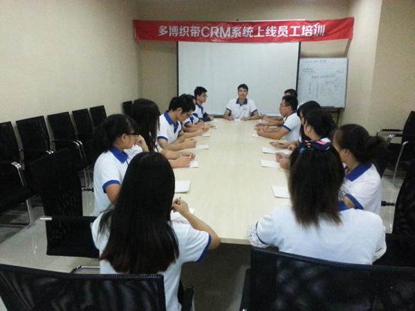 CRM系统上线员工培训