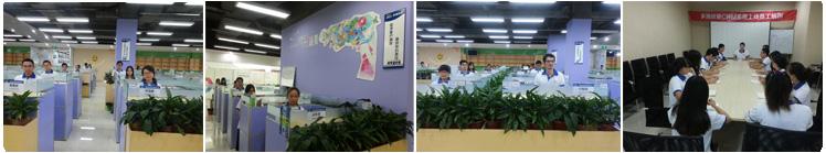 广东深圳多博织带现有工人100多名,工厂面积15000平米,各类织带机100余台,绳子机100台,针织机50台,电脑提花机20台高低温定型机,连续染色机6台