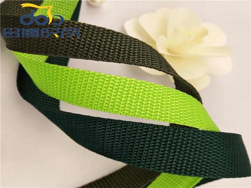 pp珠纹织带